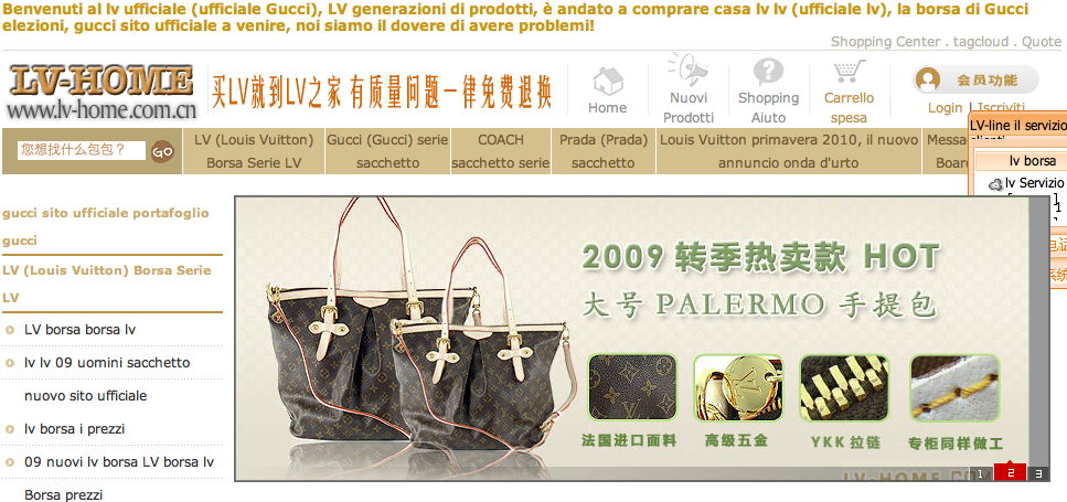 homepage del ecommerce gucci bao